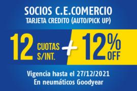 Socios C.E. Comerio</br> 12 cuotas + 12% OFF